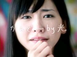 NTT-GAKI0724