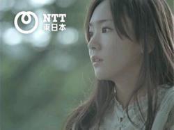 GAKI-NTTkoi0701.jpg