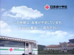 Sekijuji-GAKI0704