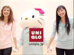 UNI-GAKI0705