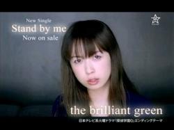 CD-GRE0705