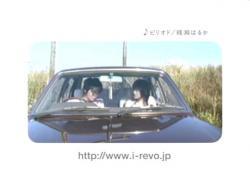 CD-HAR0602