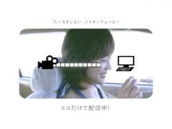 CD-HAR0603