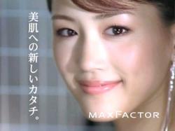 Macs-HAR0604