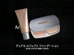 Macs-HAR0705