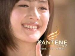 Pan-HAR0505