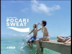 POcari-HAR0514