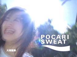 Pocari-HAR0625