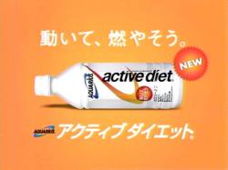 Active-HSH0705