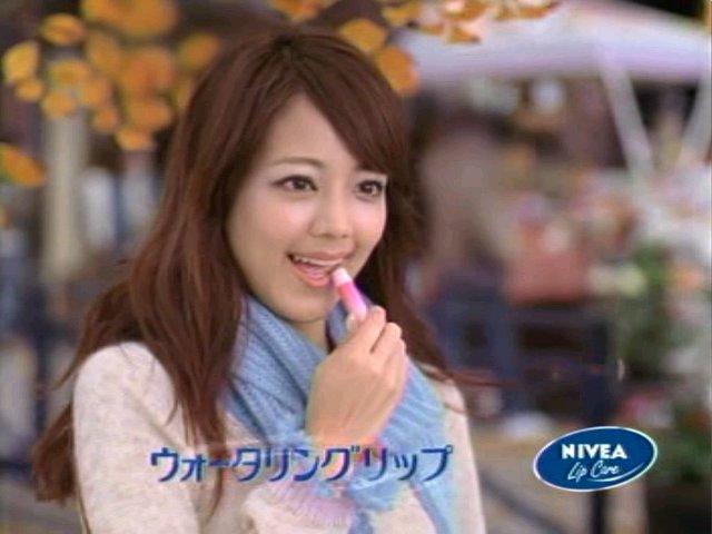 カトリーナ アユミ