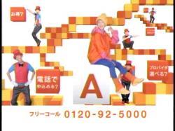 KAERA-HikariONE0703.jpg