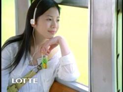Lotte-KAHO0701