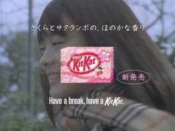 KII-Kitcut0705.jpg