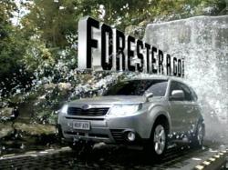 KITI-Forester0803.jpg