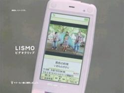 Lismo-KIYO0703