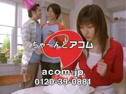 KMA-Acom0705.jpg