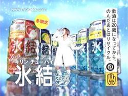 KOD-Hyoketsu0725.jpg