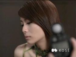 Kose-KOU0511