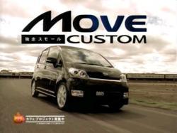 MOVE-KOU0604