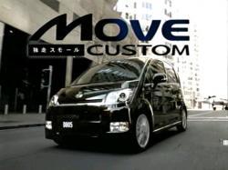 MOVE-KOU0704