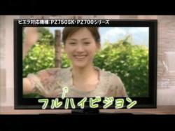 Viera-KOY0703