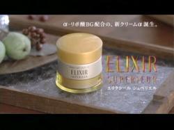 KUM-Elix0704.jpg