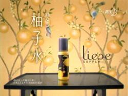 Liese-KUMA0704