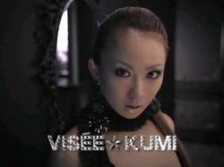 KUMI-Visee0805.jpg