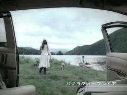 Koyuki-Isis0604.jpg