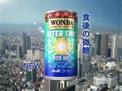 Kuwata-WANDA0705.jpg