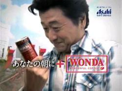 Kuwata-WANDA0715.jpg