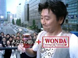 Kuwata-Wonda0724.jpg