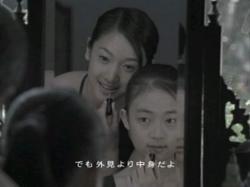 Lee-Suntory0713.jpg