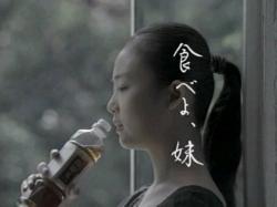 Lee-Suntory0715.jpg