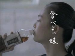 Lee-Suntory0725.jpg