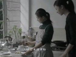 Lee-Suntory0732.jpg