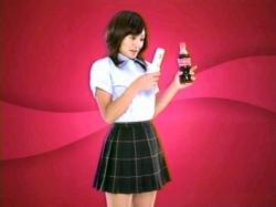 MAE-Coca0702.jpg