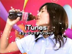 MAE-Coca0704.jpg