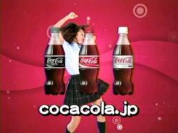 MAE-Coca0705.jpg