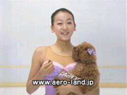 MAO-Airo0604.jpg