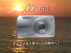 MAO-Olympus0605.jpg