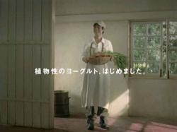Yasai-MAR0703