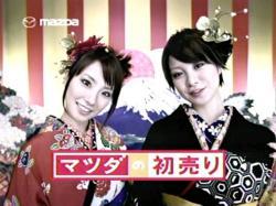 MIHO-Matsuda0801.jpg