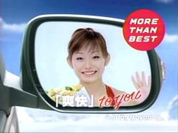 MIKI-toyota0605.jpg