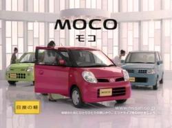 Moco-Nissan0705.jpg