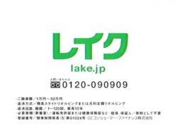 NAT-Lake0715.jpg