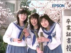 EPSON-NGA0601