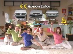 Epson-NGA0715