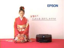 Epson-NGA0721