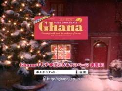 NGA-Ghana0745.jpg